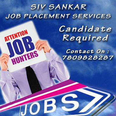 Sivasankar jobs placement services